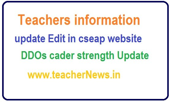 How to edit Teachers information update in cse website @ schooledu.ap.gov.in/DSENEW/