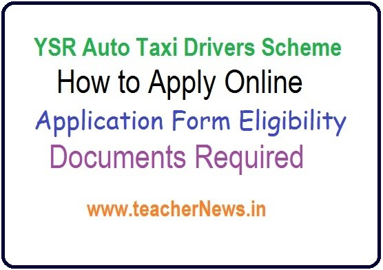 Auto Taxi drivers Rs.10,000 financial Support Scheme Guidelines   Online application Apply Process in Telugu