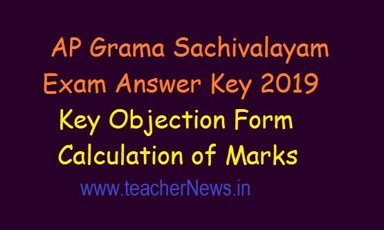 Grama Sachivalayam Exam Answer Key 2019 Objection Form, Calculation of Marks