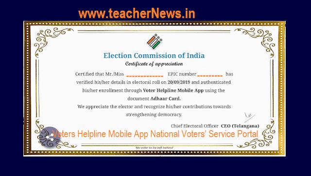 Voters Helpline Mobile App National Voters' Service Portal @ www.nvsp.in