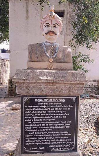 """Uyyawada Narasimha Reddy Story """"ఉయ్యాలవాడ నరసింహారెడ్డి"""" తొలి తరం స్వాతంత్ర సమరయోధుడు"""