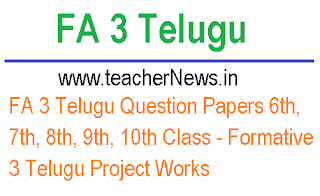 FA 3 Telugu Question Papers 6th, 7th, 8th, 9th, 10th Class - Formative 3 Telugu Project Works