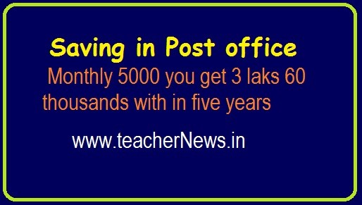 Monthly 5000 Saving in Post office, you get 3 laks 60 thousands with in five years