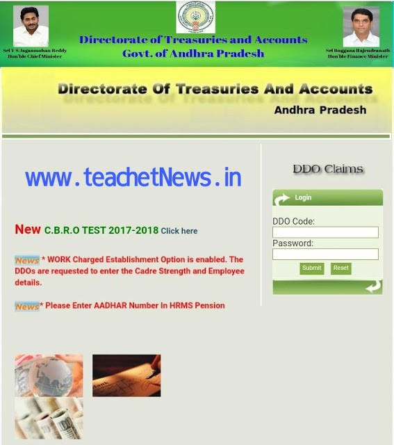 How to get Promotion Teachers salary in CFMS | SA Promotion Teachers Salaries