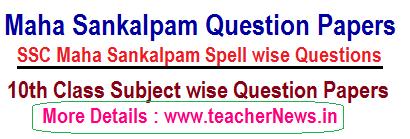 Vijaya Sadhana Spell 1/ 2/ 3/ 4 Question Papers Subject/ Medium wise Timetable 2019