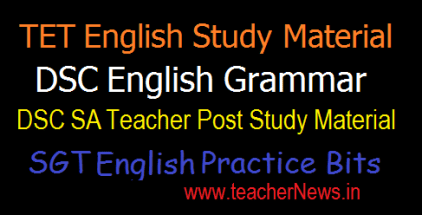 TET English Material of Avanigadda DSC Coaching Center School Assistant English Grammar 2020