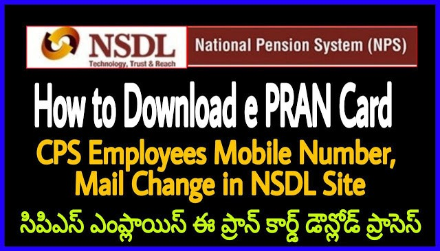 How to e PRAN card Download | How to change mobile number | Mail update | Password change video