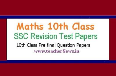 10th Maths Revision Test Question Paper | AP/ TS SSC Mathematics Pre final Question Paper