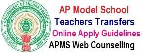 AP Model School Teachers Transfers Schedule 2020 - APMS Teachers web counseling Guidelines