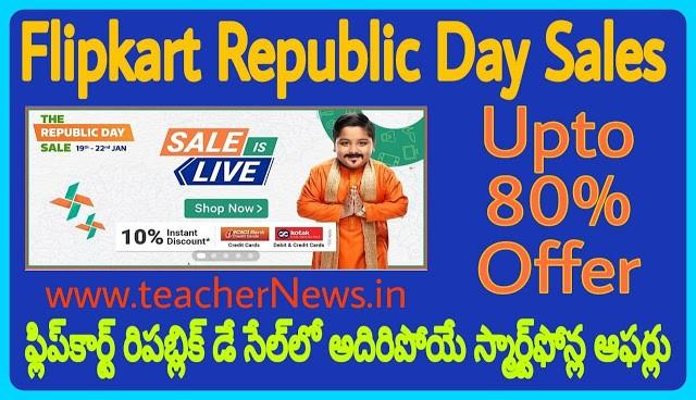 FlipKart Republic Day Flash Sales 2020 | FlipKart Upto 80% Offers Start from 19th, January 2020