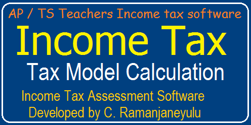 Teachers Income Tax Model Calculation for AP/ Telangana Employees IT Savings 2020-21