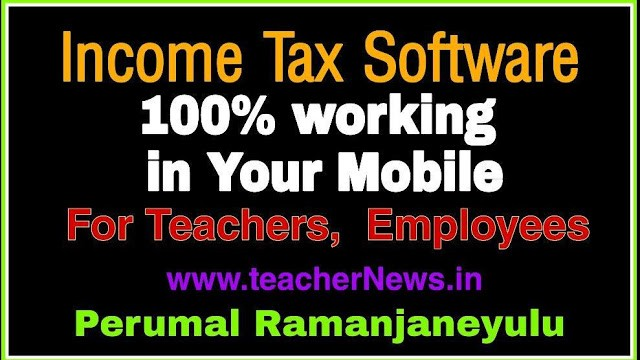 Mobile Version Income tax Software by Perumal Ramanjineyulu - IT 2019-20 in Mobile
