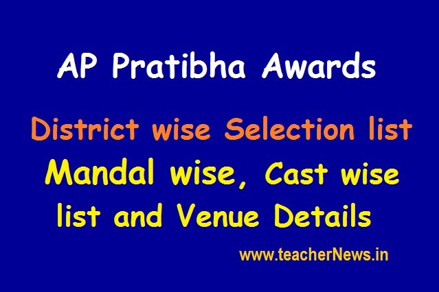 AP Pratibha Awards 2020 District wise Selection list, Mandal wise, Cast wise list and Venue