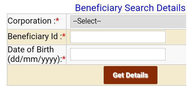 AP BC Loan Online Application form - SC ST Kapu Minorities Loan Online Registration 2020
