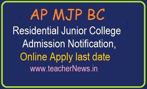AP MJP BC Residential Junior College Inter Admission 2020 | Online Apply last April, 2020