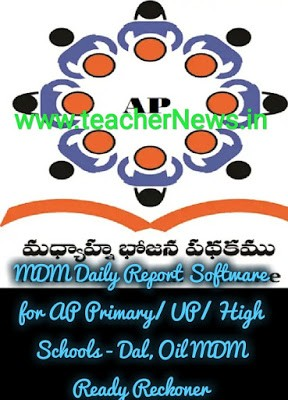 MDM Daily Report Software for AP Primary/ UP/ High Schools - Dal, Oil MDM Ready Reckoner 2020
