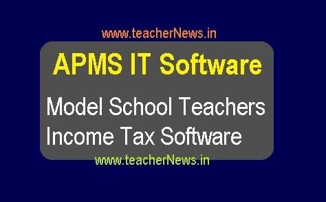 AP Model School Teachers Income Tax Software 2019-20   APMS IT Software