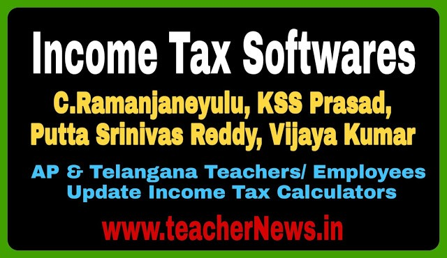 Income Tax Software FY 2019-20 | AP & Telangana Teachers/ Employees and Retired/ Pensioners IT Calculator 2019-20