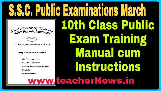 AP 10th Public Exam Training Manual cum Instructions for Chief, DO, Invigilators March 2020
