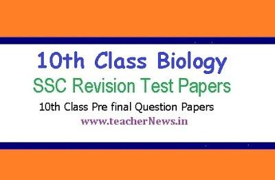 SSC Biology Revision Test Question Paper | AP/ TS 10th Class Biology Pre final Question Paper