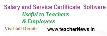 Teachers Salary Certificate Software - Service Certificate of Employees by C.Ramanjaneyulu
