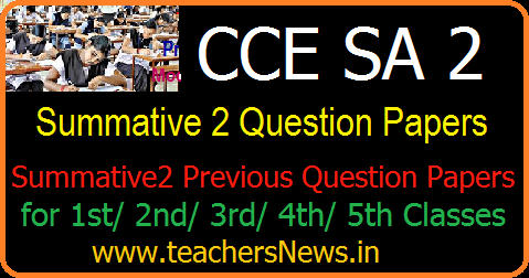 AP SA 2 Question Papers 1st to 5th Class 2020 | TS Summative 2 Model Question Papers