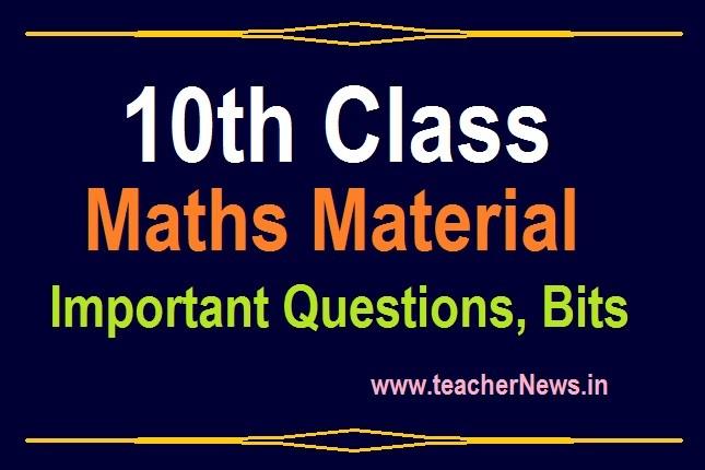10th Maths Important Questions Bits SSC Material EM TM 2020-21