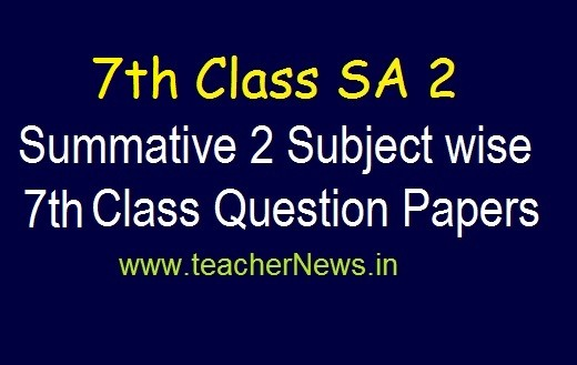 7th SA 2 Exam Model Question Papers 2020 | AP 7th Class Summative 2 Subject Questions pdf