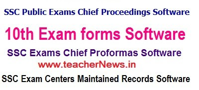 SSC/ 10th Exams Chief Proceedings Software 2020 Proformas, Letters, Certificates