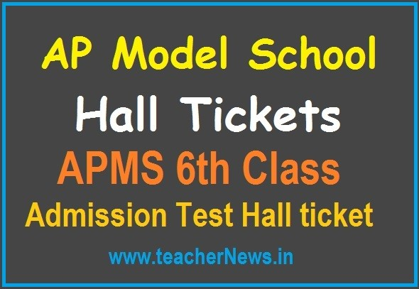 AP Model School 6th Admission Test Hall Tickets Download 2020 APMS Results at apms.apcfss.in