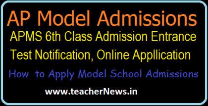 AP Model School Online Apply for 6th Class Admission Entrance Test 2020 Apply last date