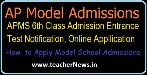 AP Model Schools 6th Class Admission Online Apply 2020 - APMS VI Entrance Test Schedule