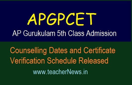 APGPCET Counselling Dates for 5th Admission 2020 | AP Gurukulam Certificate Verification Schedule