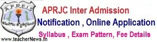 APRJC CET 2020 Notification | AP Residential Inter 1st year Admission Online Application form