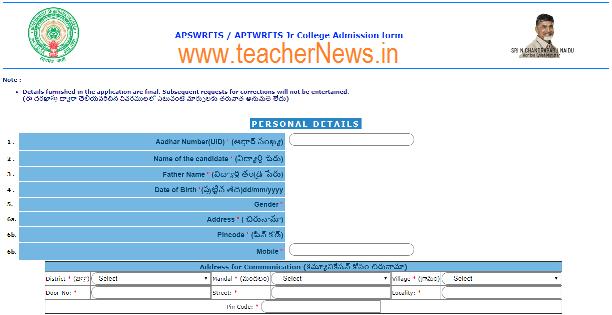 APSWREIS Inter Notification 2020 - APSWR Junior College Admission Online Apply