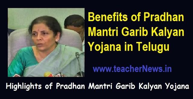 Benefits of Pradhan Mantri Garib Kalyan Yojana in Telugu | కరోనా వైరస్ పై పోరాడటానికి పేదలకు సహాయం