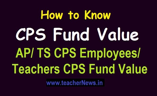 How to Know your CPS Fund Value?   AP/ TS CPS Employees CPS Fund Value
