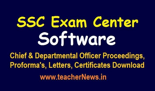 Medakbadi SSC Exam Software June 2021 - 10th Center Chief Proceedings, Proforma's, Letters, Certificates