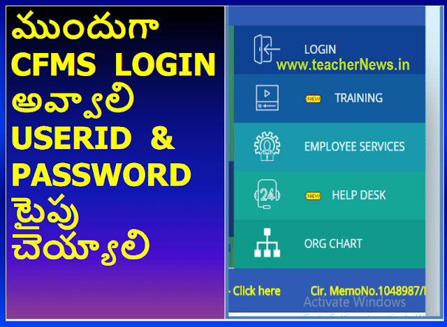 PD Accounts management in AP CFMS | How to School Grants withdrawl Full details in Telugu
