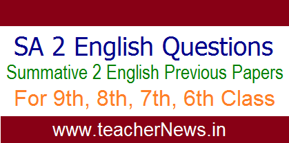 SA 2 English Question Paper For 9th, 8th, 7th, 6th Class 2020 | Summative 2 English Previous Papers