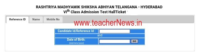 TS Model School Hall Tickets 2020 | Download Telangana 6th Class Admission Hall Tickets 2020