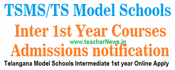 TS Model School Inter 1st year Admission Online Application 2020 | TSMS Inter Apply Now
