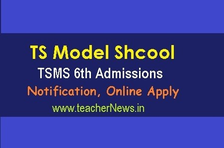 TS Model School (TSMS) 6th Class Admission Entrance Test 2020 Notification, Online Apply last Date