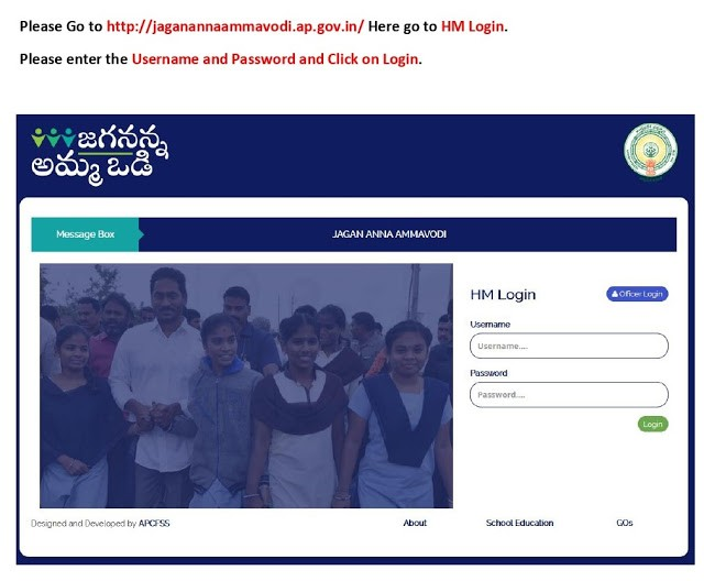 Final list of Update Jaganannaammavodi.ap.gov.in online website for How to Update Parents Mothers final list Details - Objections form, Grievance Form