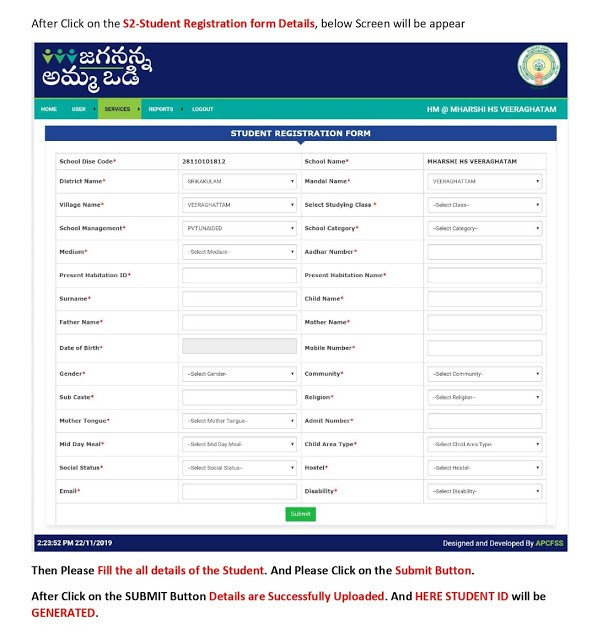 Final list of Update Jaganannaammavodi.ap.gov.in online website