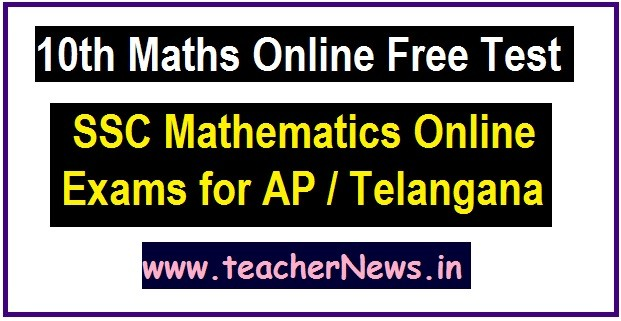 10th Maths Online Free Test 2020 TM & EM- Download Maths Online Exams For AP / Telangana 10th class students