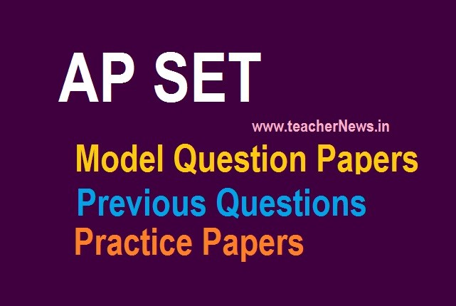 AP SET Model Papers 2020 Previous Question Papers - Subject wise Old Papers with Answers