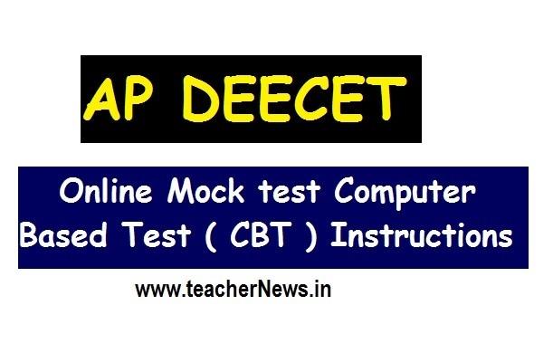 AP DEECET Online Mock test 2020 Dietcet Computer Based Test ( CBT ) Instructions