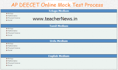 AP DEECET 2020 Online Mock Test Process for Biology, Mathematics, Physical Science and Social Subjects