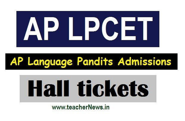 AP LPCET Hall tickets 2020 - AP LP Telugu Hindi Urdu Hall tickets, Results Download